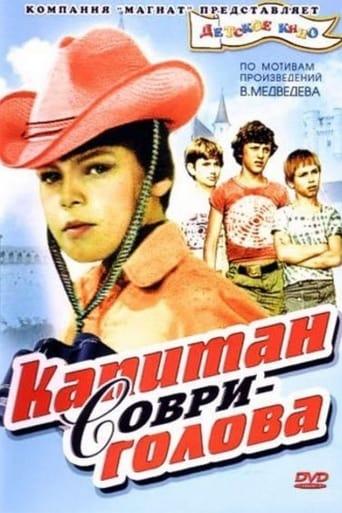 Poster of Captain Lie-Devil