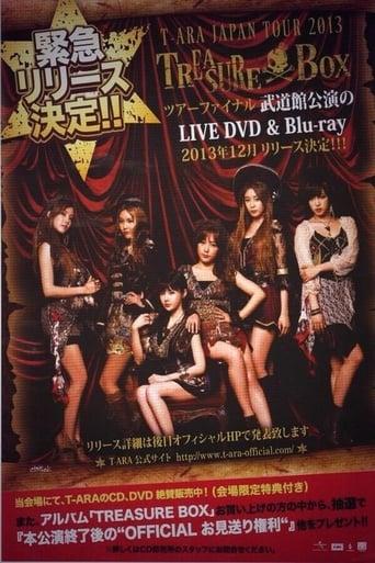 T-ARA Japan Tour 2013 - Treasure Box- 2nd TOUR FINAL In Budokan