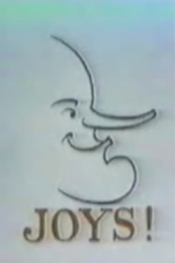 Poster of Joys