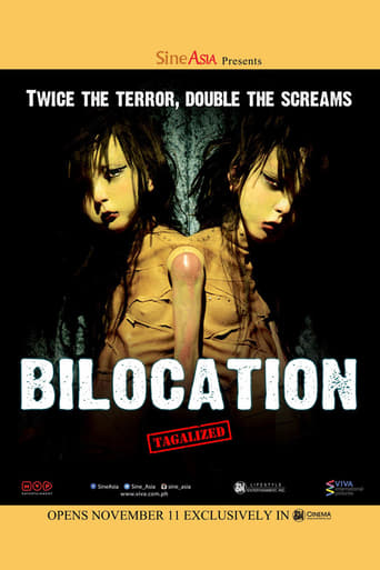 Poster of Bilocation