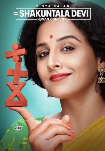 Poster of Shakuntala Devi