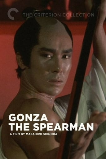 Poster of Gonza the Spearman