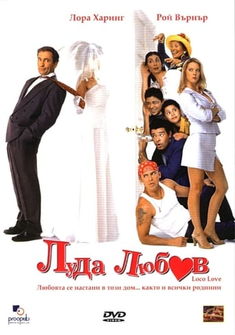 Poster of Loco Love