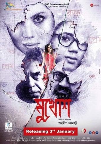 Watch Mukhosh Free Movie Online