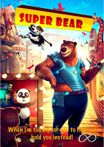 嘻哈 英 熊 Movie Poster