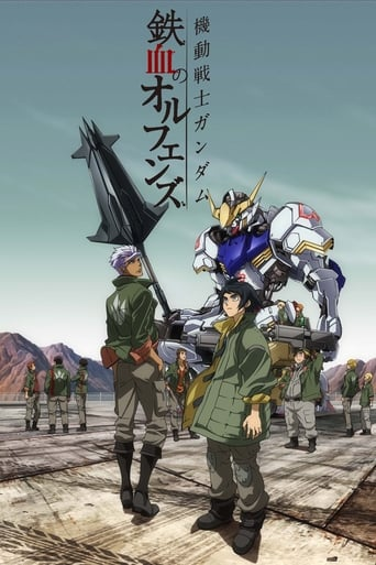 Capitulos de: Mobile Suit Gundam: Iron-Blooded Orphans