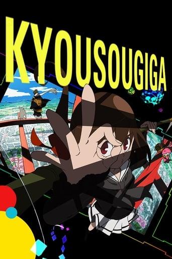 Poster of Kyousougiga