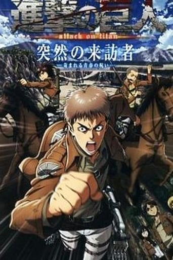 Attack on Titan: A Sudden Visitor - The Torturous Curse of Adolescence
