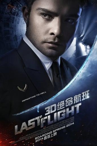 Poster of Last Flight