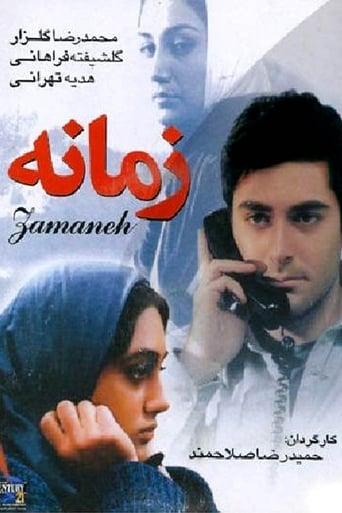 Watch Zamaneh Online Free Putlocker