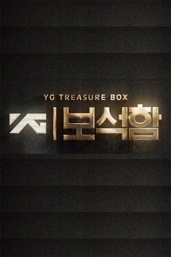 Watch YG Treasure Box full movie online 1337x