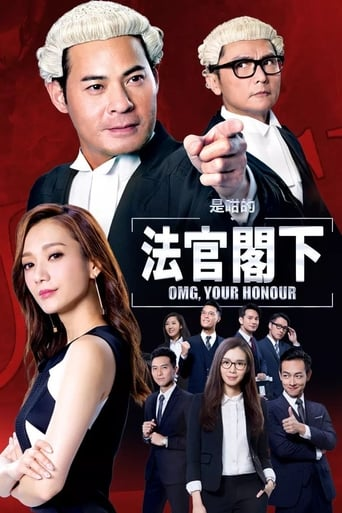 Poster of OMG, Your Honour