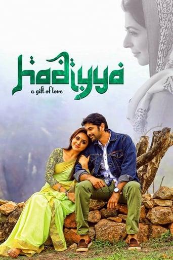 Poster of Hadiyya
