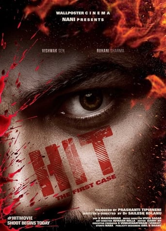 Poster of HIT: The First Case