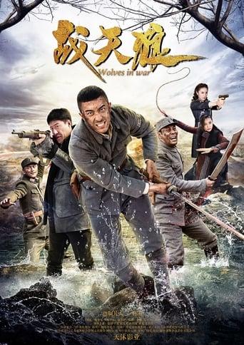 Watch Wolves in War full movie online 1337x