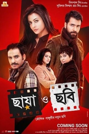 Poster of Chhaya O Chhobi