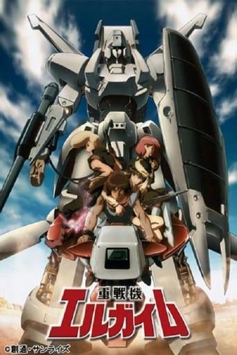 Poster of Heavy Metal L-Gaim