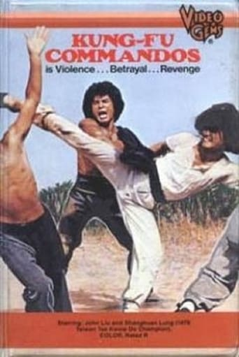 Watch Incredible Kung Fu Mission 1979 full online free