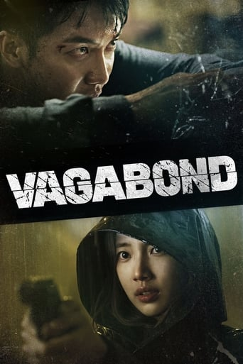 Poster of Vagabond