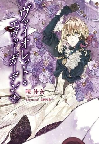 Violet Evergarden 1ª Temporada - Poster