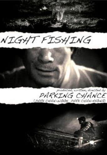 Poster of Night Fishing