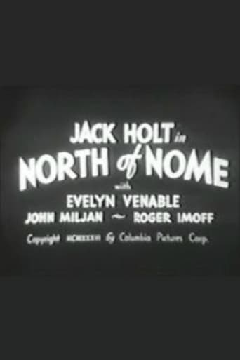 Poster of North of Nome