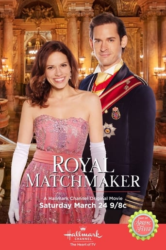 Poster of Royal Matchmaker