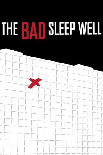 Плохие спят спокойно