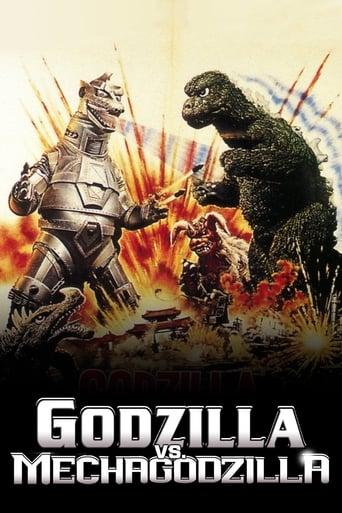 'Godzilla vs. Mechagodzilla (1974)
