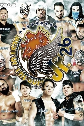 Poster of NJPW Best of the Super Jr 26 FINAL