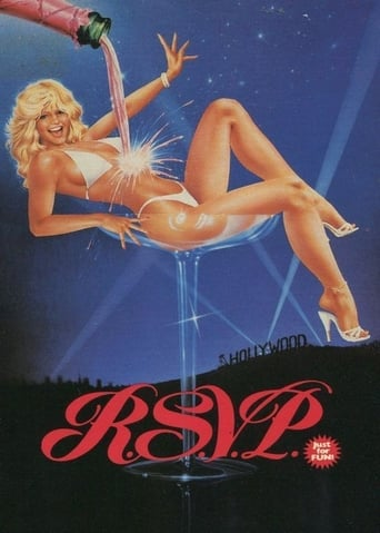 Poster of R.S.V.P.