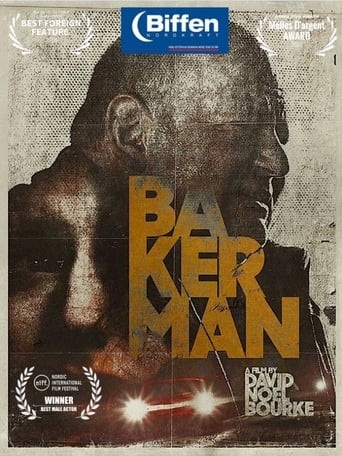 Poster of Bakerman