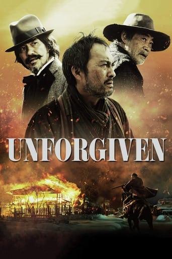 Unforgiven image