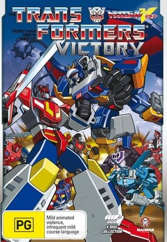 Capitulos de: Transformers Victory