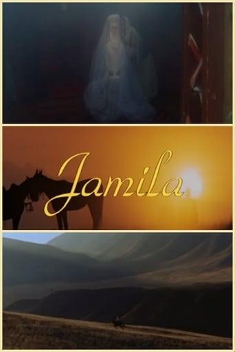 Poster of Jamila