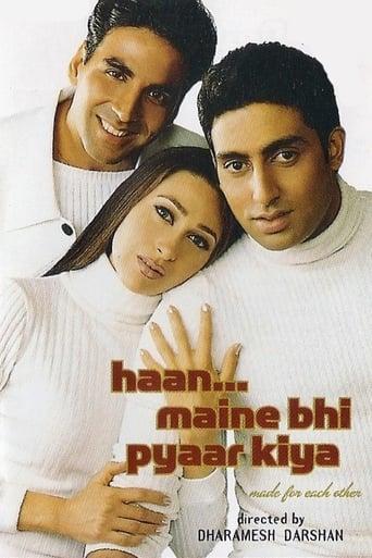 Poster of Haan Maine Bhi Pyaar Kiya