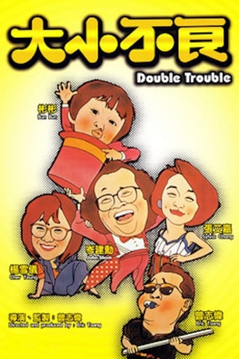 Watch Double Trouble Free Online Solarmovies