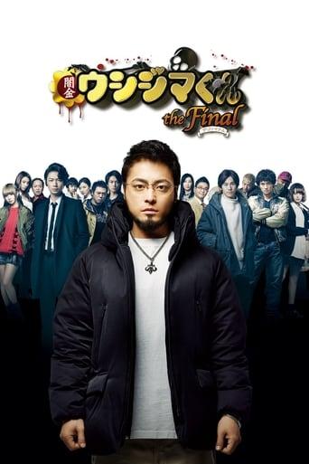 Poster of Ushijima the Loan Shark The Final