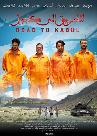 Road to Kabul