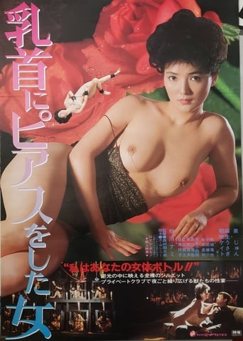 Poster of Woman with Pierced Nipples