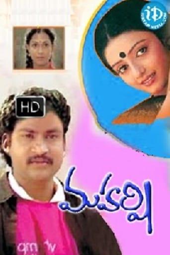 Maharshi Yify Movies