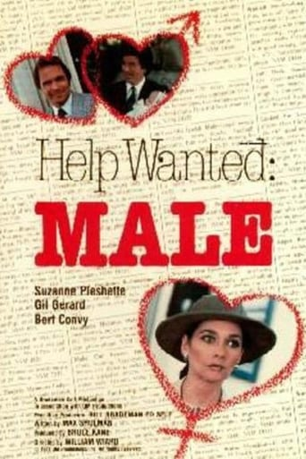 Poster of Help Wanted: Male