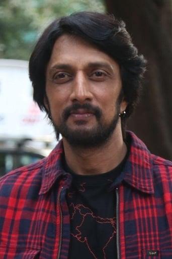 Image of Sudeep
