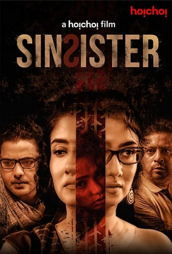 Poster of Sin Sister