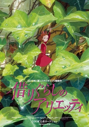 Poster of Arrietty y el mundo de los diminutos