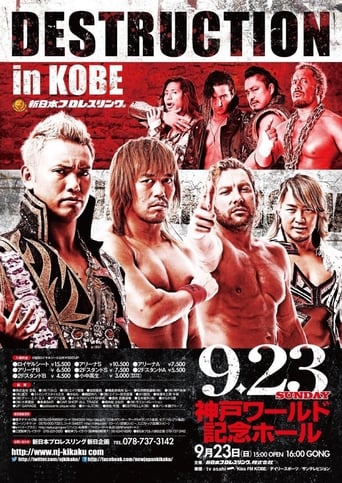 Poster of NJPW Destruction in Kobe