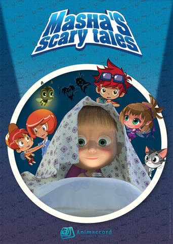 Cartoni animati Le storie di paura di Masha - ??????? ?????????