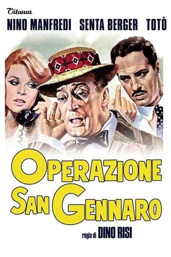 Poster of The Treasure of San Gennaro