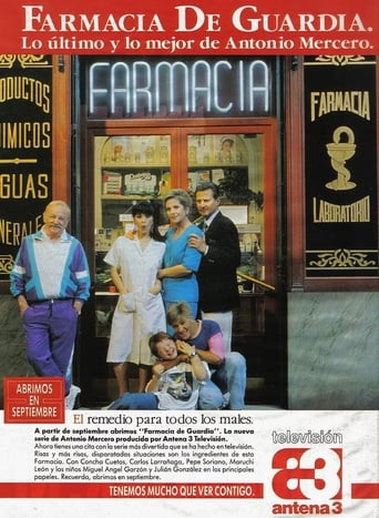 Poster of Farmacia de guardia