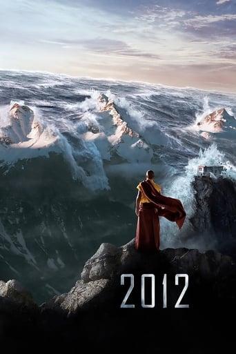 2012 image
